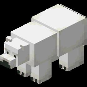 Niedźwiedź polarny.png