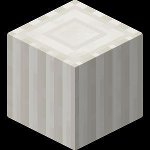 Plik:Filarowy blok Netherowego kwarcu przed TU.png