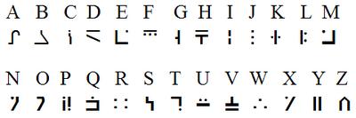 Galaktyczny alfabet.png