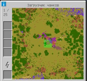 Интерфейс загрузчика чанков (IndustrialCraft 2).png