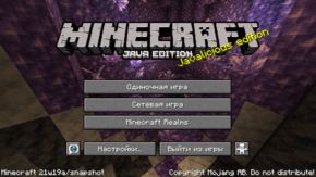 Java Edition 21w19a.png