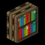 Каркасный книжный шкаф (BiblioCraft).png