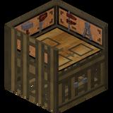 Каркасный мебельный декоратор (BiblioCraft).png