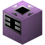 Дробилка (Титан) (GregTech).png