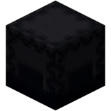 Чёрный шалкеровый ящик.png