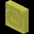 Блок портала Эфира (Aether).png