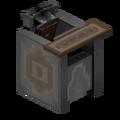 Печатный станок c установленной печатной формой (BiblioCraft).png