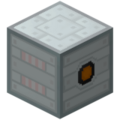 МФЭ (IndustrialCraft 2).png