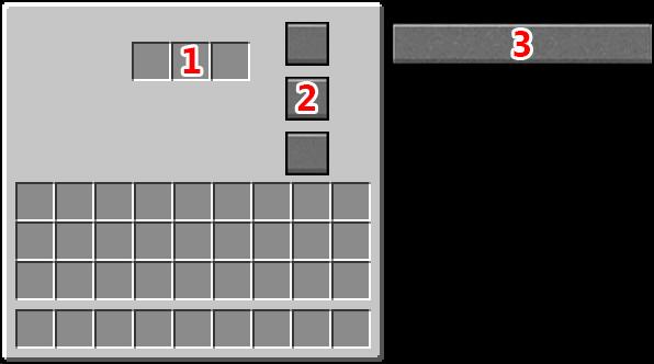 Интерфейс модификации блоков (SecurityCraft).png