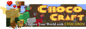 Логотип (ChocoCraft).png