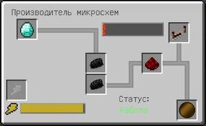 Крафт улучшенной полупроводниковой пластины (Galacticraft).jpg
