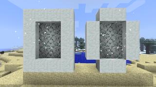 Портал Ледяного леса.png