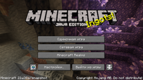 Java Edition 21w38a.png