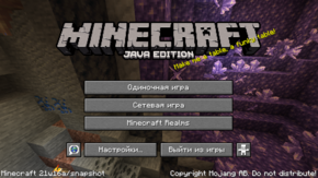 Java Edition 21w16a.png