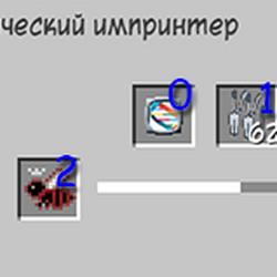 Gendustry/Генетический импринтер
