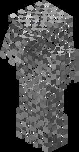 Кольчужная броня (до Texture Update).png