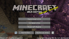 Java Edition 21w15a.png