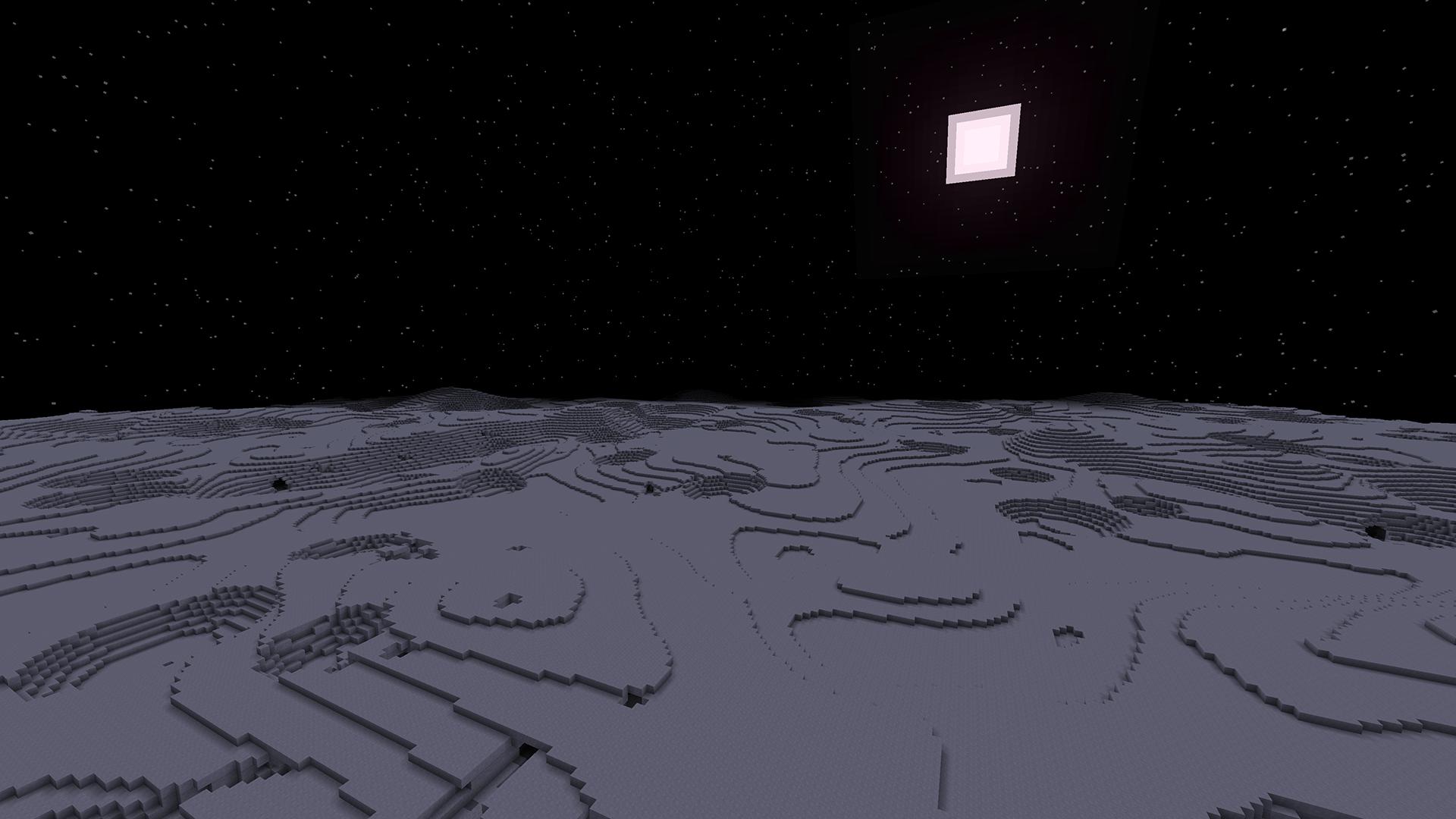 упавшие метеориты в майнкрафте галактик кравт #6