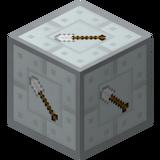 Сборщик урожая (IndustrialCraft 2).png