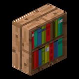 Книжный шкаф из тропического дерева (BiblioCraft).png