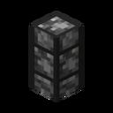 Булыжниковая конструкционная труба (BuildCraft).png