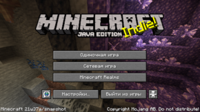 Java Edition 21w37a.png