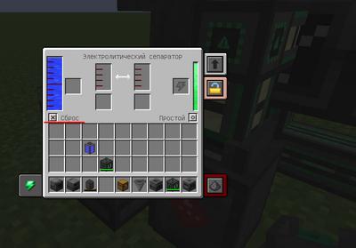 Переработка руды 3 (Mekanism).png