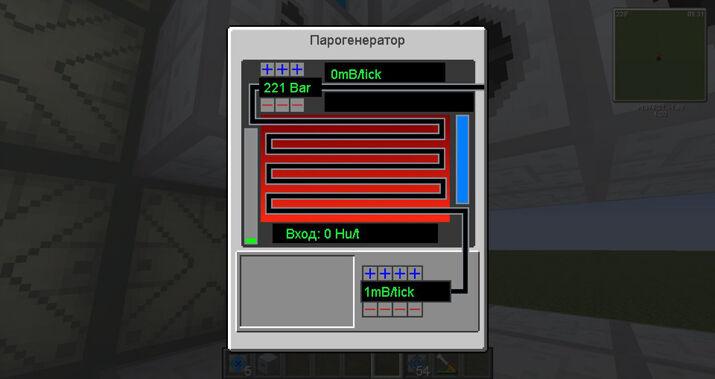 Шаг19 постройка жидкостного ядерного реактора.jpg