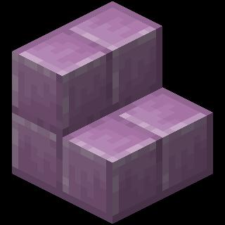 Пурпурные ступени.png