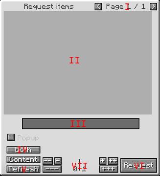 Итерфейс трубы запроса2.png