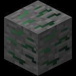 Малая руда зелёного сапфира (GregTech).png