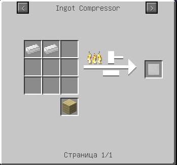 Крафт оловяной пластины (Galacticraft).png