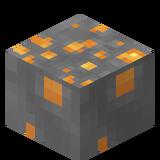 Базальтовая лава (IndustrialCraft 2).png