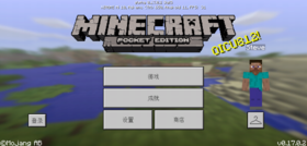 Pocket Edition 0.17.0.2 Simplified.png