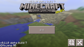 Pocket Edition 0.11.0 build 7 Simplified.png