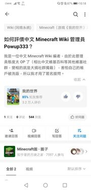 Screenshot 20201008 101821 com.zhihu.android.jpg