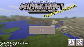 Pocket Edition 0.11.0 build 10 Simplified.png