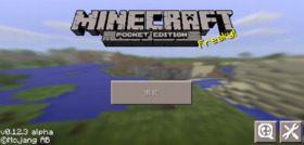 Pocket Edition 0.12.3 Simplified.png