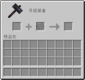 Smithing Table GUI Simplified.png