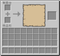 Cartography Table GUI.png