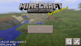 Pocket Edition 0.11.0 build 1 Simplified.png
