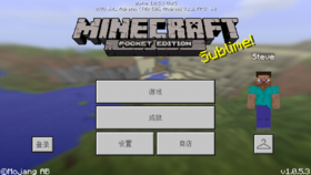Pocket Edition 1.0.5.3 Simplified.png
