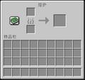 Furnace GUI.png