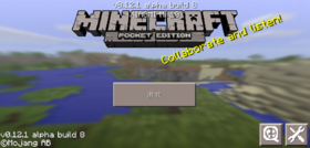 Pocket Edition 0.12.1 build 8 Simplified.png