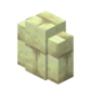 End Stone Brick Wall JE1 BE1.png