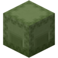Green Shulker Box JE1 BE1.png