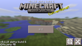 Pocket Edition 0.11.0 build 6 Simplified.png