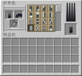 Loom GUI with Items.png