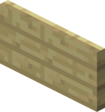 Birch Wall Sign JE1 BE1.png