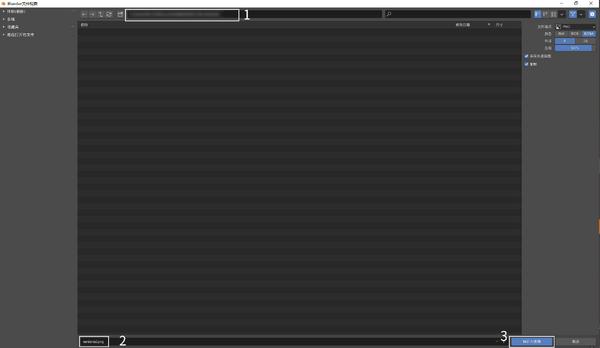 Blockrender Blender5.png